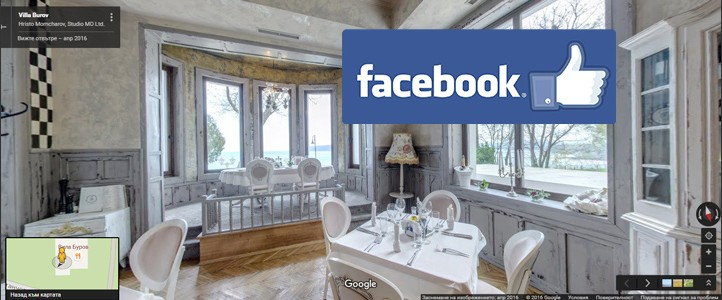 Как да добавя Google Street View обиколка във Facebook страница